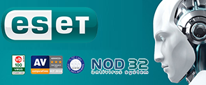 eset-competition-banner